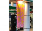 コスモ石油 中川物産(株) 半田岩滑SS