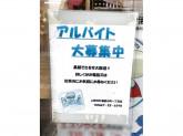 ローソン 鎌倉小町一丁目店