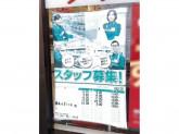 セブン-イレブン 横浜日吉1丁目店