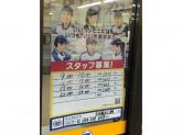 ミニストップ 木月新矢上橋店