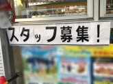 ファミリーマート 瑞穂新瑞橋店