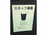 Irish pub Clann(アイリッシュ パブ クラン)