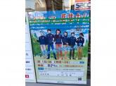 ファミリーマート 石巻新橋店