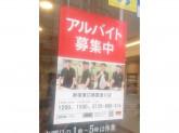 吉野家 新宿東口靖国通り店