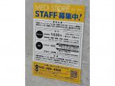 MEDI STORE 新宿ALTA店
