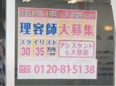 理容cut-A(カットエー)ウッディタウン店