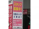 出光リテール販売(株) 九州カンパニー薬院給油所