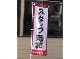 カレーハウスCoCo壱番屋 福岡志免店