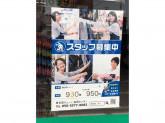 西松屋 高浜店