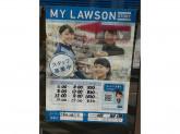 ローソン 多賀城八幡二丁目店