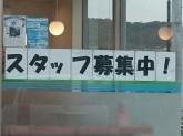 ファミリーマート 生駒上町店