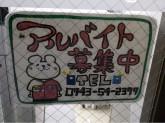 セブン-イレブン 近鉄郡山駅前店