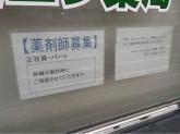 ヘルシー21スミヨシ薬局 蒲生店