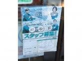 セブン-イレブン 藤沢亀井野店