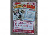 KOSHIEN(甲子園) 池袋店