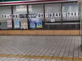 セブン-イレブン 大阪本町駅中央店
