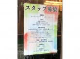 魚浜 六本木店