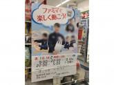 ファミリーマート 篠山丹南店