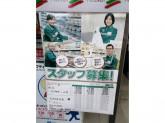 セブン-イレブン 松本中央2丁目店