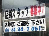 ファミリーマート 尼崎常松店