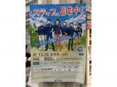 ファミリーマート Uライン県庁前駅売店