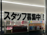 ファミリーマート 幸田深溝店