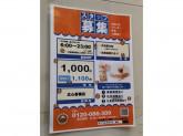 サンマルクカフェ 北心斎橋店