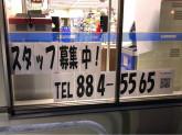 ローソン 札幌里塚1条3丁目店