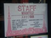 24/7 TOKYO