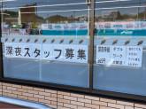 セブン-イレブン 棚倉下志宝店