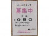 910K(キュウイチマルケー)