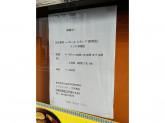 ナワシャンティ 江戸堀店