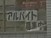 ローソン 神戸八多町深谷店