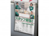 セブン-イレブン 東中神駅北口店