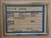 HAPiNS(ハピンズ)イオン入間店