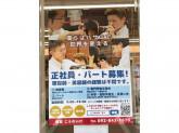 九州鴻池グループ こうのいけ・理容福重店