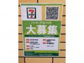 セブン-イレブン 江東亀戸駅北店