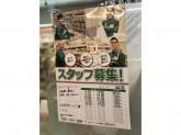 セブン-イレブン 広島紙屋町シャレオ店