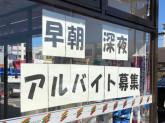 セブン-イレブン 名古屋味鋺店