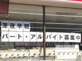 セブン-イレブン 堺長曽根町南店