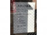焼肉弁当専門店 亀戸商店