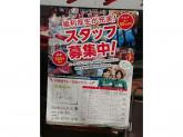 セブン-イレブン 板橋本町駅東店
