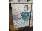 セブン-イレブン 京都三条木屋町店