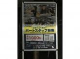 ブックオフスーパーバザー 25号八尾永畑店