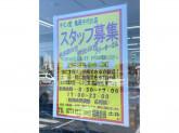 キリン堂 亀岡千代川店