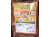 モスバーガー 札幌南2条西1丁目店