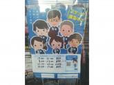 ローソン 加古川平岡町店