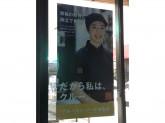 マクドナルド 川崎街道稲城店