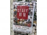 2nd STREET(セカンドストリート) 東松山店