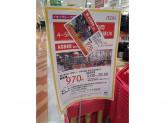 ASBee fam(アスビーファム) アプラ高石店